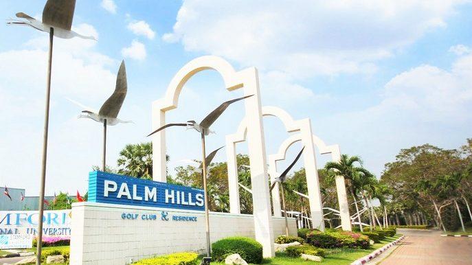 01 Palm Hills & Residence