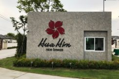 02 Hua Hin Nice Breeze7 entrance