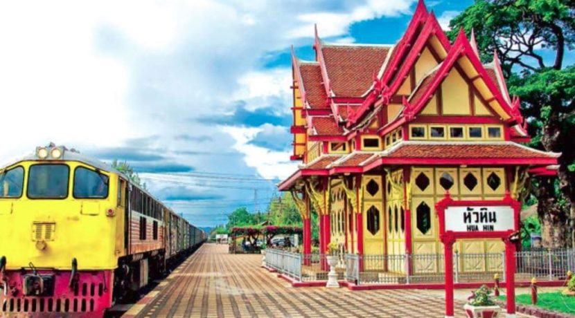05 Hua Hin Train Station