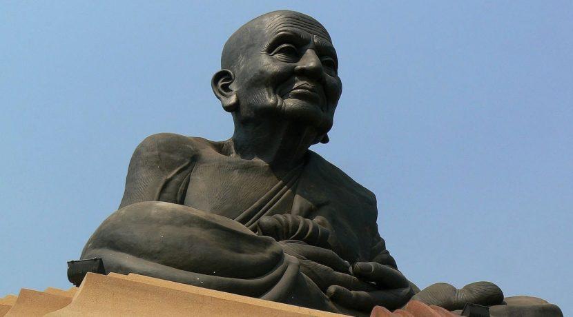 06 Wat Huay Mongkol Black Buddha