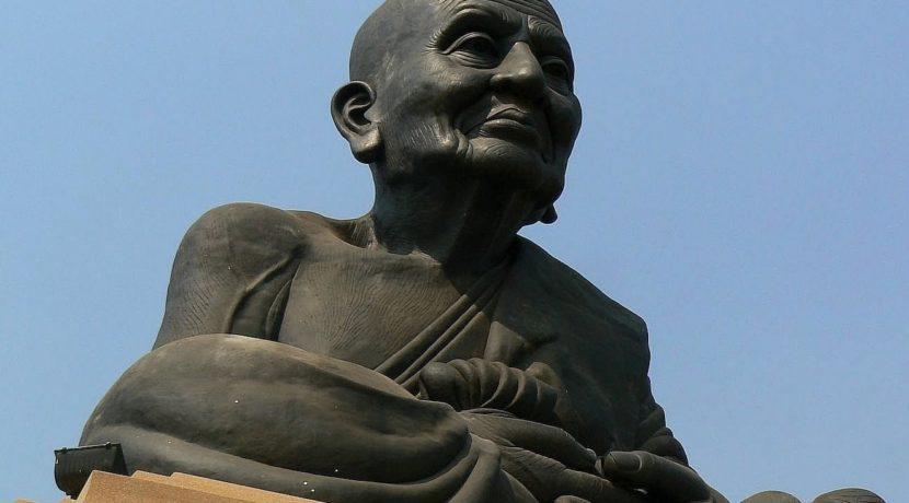 95 Wat Huay Mongkol Black Buddha