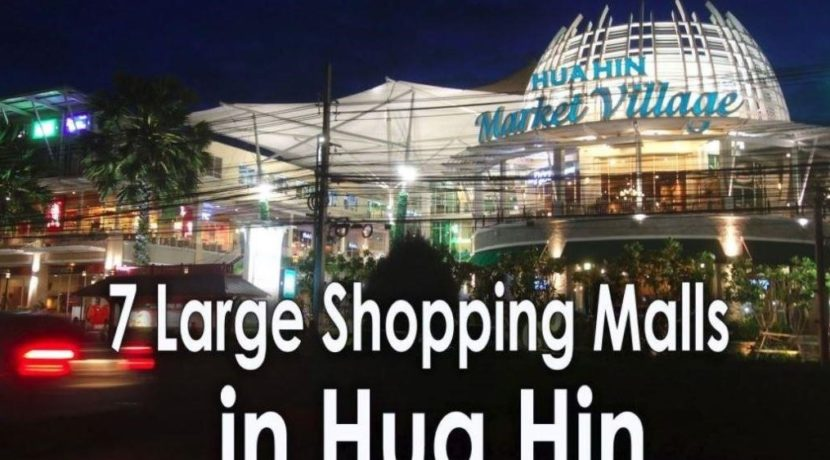 96 Hua Hin Shopping Malls