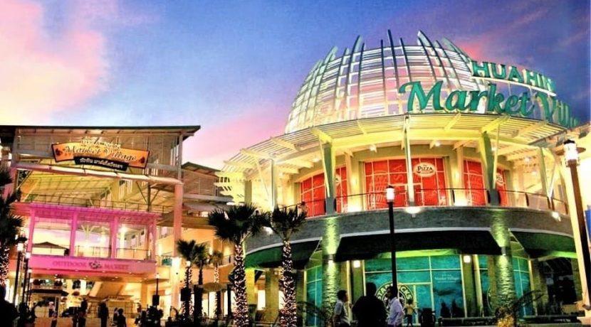 92 Market Village Shopping Mall