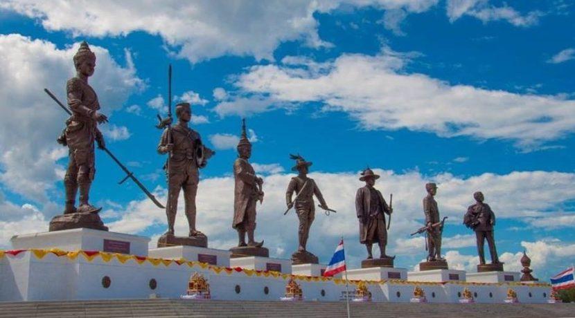 94 Ratchapakti Park (Seven Kings)