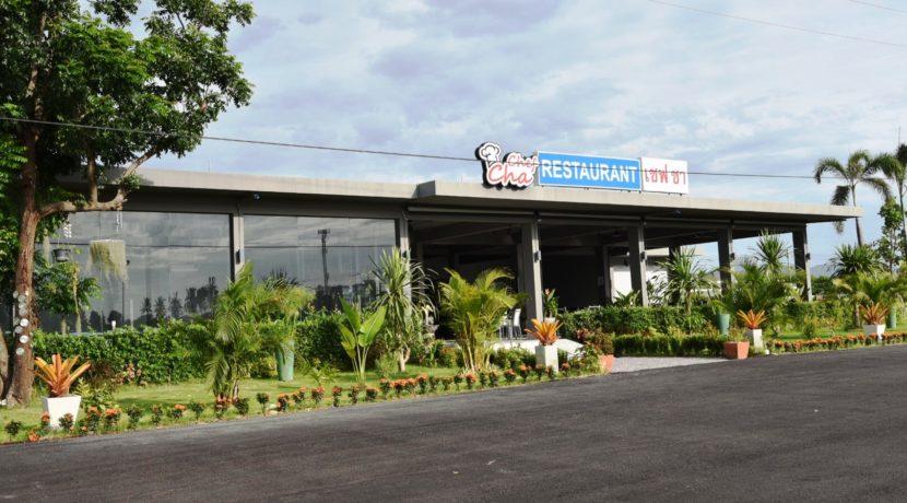 60 Onsite Restaurant