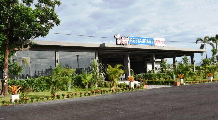 81 Onsite restaurant